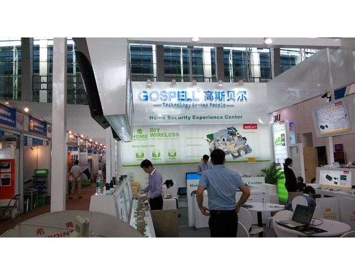 Gospell in Canton Fair 2013